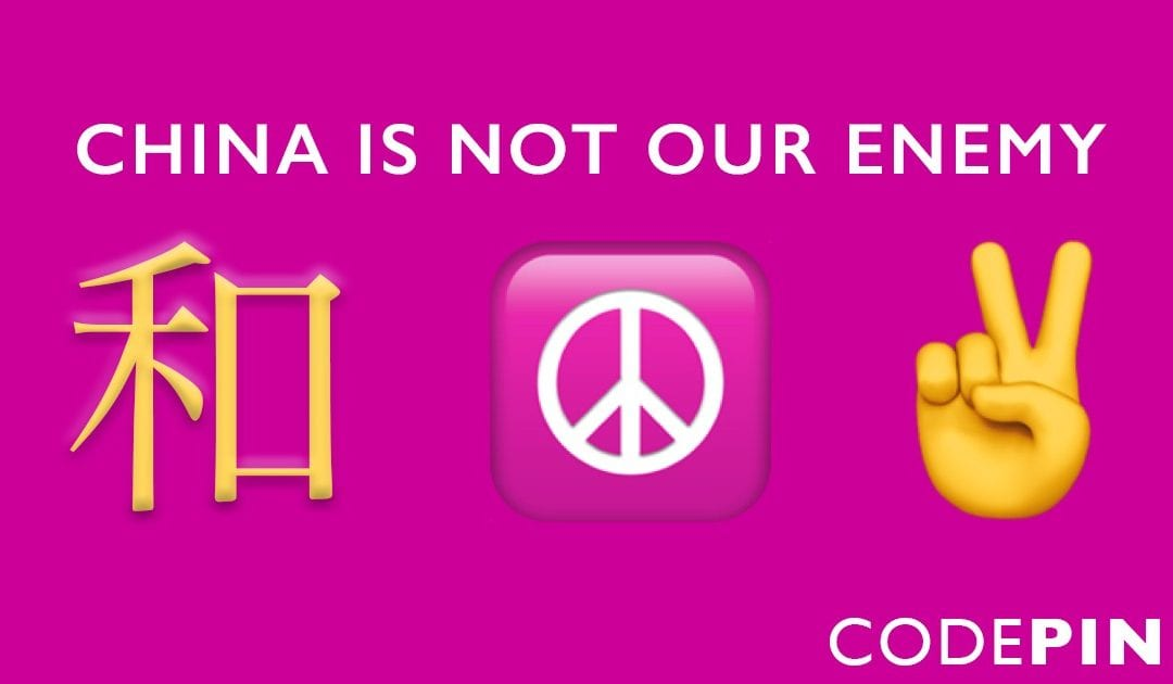 CODEPINK Webinar: China Is Not Our Enemy with Daniel Hirsch